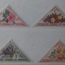 Sellos: SELLOS DE CAMERÚN FLORES 1963. Lote 126214660