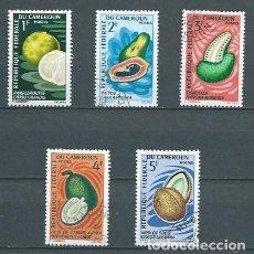 Sellos: CAMERÚN,1967,FRUTOS,USADOS,YVERT 441-445. Lote 127604484