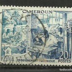 Sellos: FRANCIA COLONIAS- USADO- CAMEROUN 1956. Lote 135347366