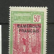 Sellos: FRANCIA COLONIAS- NUEVO CON FIJASELLO- CAMEROUN 1940 HABILITADO. Lote 135347646