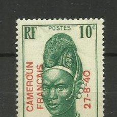Sellos: FRANCIA COLONIAS- NUEVO CAMERUN 1940 HABILITADO. Lote 135348178