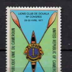 Sellos: CAMERUN AEREO 265** - AÑO 1977 - CONGRESO DE LIONS CLUB DE DOUALA. Lote 137328710
