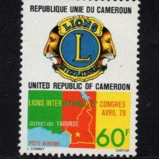 Sellos: CAMERUN AEREO 293** - AÑO 1979 - CONGRESO DE LIONS CLUB DE YAOUNDE. Lote 137329234