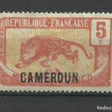 Timbres: FRANCIA- COLONIAS CAMEROUN NUEVOS- 1921 CON FIJASELLO. Lote 137515162