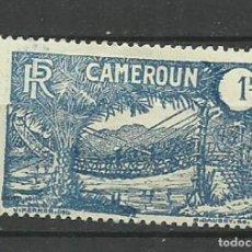Francobolli: FRANCIA- COLONIAS CAMEROUN NUEVOS- 1925 CON FIJASELLO. Lote 137515310
