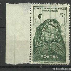 Francobolli: FRANCIA- AFRICA OCCIDENTAL FRANCESA-NUEVOS- 1947. Lote 137517246