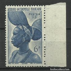 Francobolli: FRANCIA- AFRICA OCCIDENTAL FRANDESA- 1947. Lote 137517470