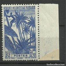 Francobolli: FRANCIA- AFRICA OCCIDENTAL FRANCESA- NUEVOS- 1947. Lote 137517518