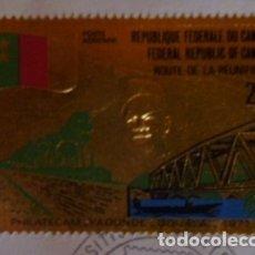 Sellos: SELLO CONMEMORATIVO DE CAMEROUN EN ORO SERIE LIMITADA Y NUMERADA. Lote 139200938