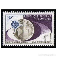 Francobolli: CAMERÚN 1963. MI 383, YT 363. ESPACIO. COMUNICACIONES. SATÉLITE TELSTAR. USADO. Lote 141221570