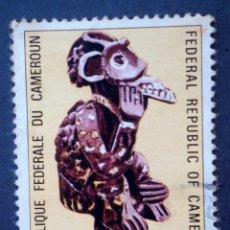 Sellos: 1971 CAMERÚN ARTESANÍA. Lote 141838126