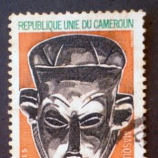 Sellos: 1973 CAMERÚN MÁSCARAS BAMOUN. Lote 141841518