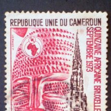 Sellos: 1973 CAMERÚN QUINCENA AFRICANA EN BRUSELAS. Lote 141841950