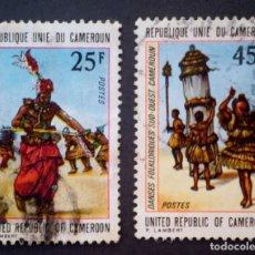 Sellos: 1973 CAMERÚN DANZAS FOLCLÓRICAS . Lote 141842710