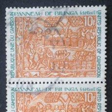 Sellos: 1974 CAMERÚN ARTE. Lote 141844606