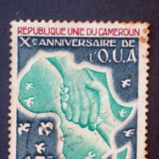 Francobolli: 1974 CAMERÚN 10º ANIVERSARIO OUA. Lote 141844778