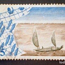 Sellos: 1975 CAMERÚN PESCA EN ALTA MAR. Lote 141921586