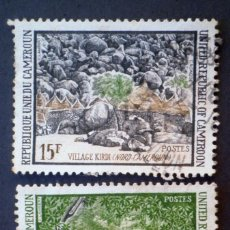 Sellos: 1973 CAMERÚN POBLACIONES KIRDI. Lote 141924830
