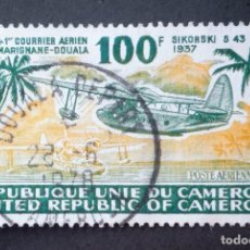 Sellos: 1977 CAMERÚN HISTORIA DE LA AVIACIÓN. Lote 141926610