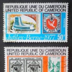 Sellos: 1977 CAMERÚN EXPOSICIÓN FILATÉLICA INTERNACIONAL JUFILEX. Lote 141927370