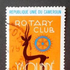 Sellos: 1978 CAMERÚN 20 ANIVERSARIO ROTARY CLUB YAOUNDÉ. Lote 141928610