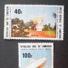 Francobolli: 1976 CAMERÚN INAUGURACIÓN ESTACIÓN ZAMENGOE. Lote 141937938