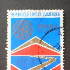 Sellos: 1977 CAMERÚN 20 ANIVERSARIO ROTARY CLUB DOUALA. Lote 141938602
