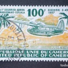 Sellos: 1977 CAMERÚN HISTORIA DE LA AVIACIÓN. Lote 141938918