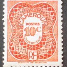 Sellos: FRANQUEO 1947 CAMERÚN NÚMEROS. Lote 146279030