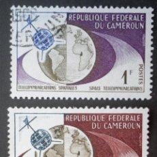 Sellos: 1963 CAMERÚN TELECOMUNICACIONES ESPACIALES. Lote 146280522