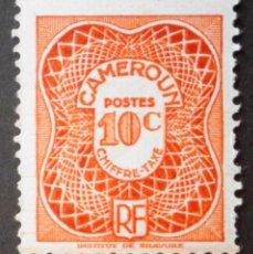 Sellos: FRANQUEO 1947 CAMERÚN NÚMEROS. Lote 146281382
