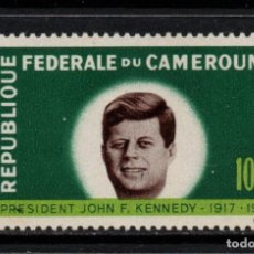Sellos: CAMERUN AEREO 63** - AÑO 1964 - ANIVERSARIO DE LA MUERTE DEL PRESIDENTE JOHN F. KENNEDY. Lote 149332334