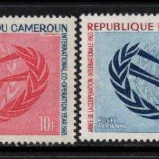 Sellos: CAMERUN 404 Y AEREO 68** - AÑO 1965 - AÑO DE LA COOPERACION INTERNACIONAL. Lote 232758270
