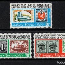 Sellos: CAMERUN 610 Y AEREO 266/67** - AÑO 1977 - JUFILEX 77, EXPOSICION FILATELICA INTERNACIONAL. Lote 149332746
