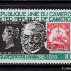 Francobolli: CAMERUN AEREO 294** - AÑO 1979 - CENTENARIO DE LA MUERTE DE SIR ROWLAND HILL. Lote 149332838