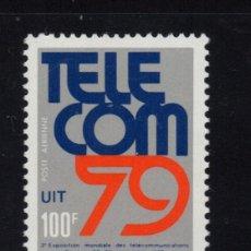 Sellos: CAMERUN AEREO 295** - AÑO 1979 - TELECOM 79, GINEBRA. Lote 149333274
