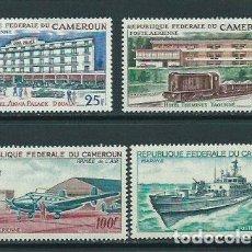 Sellos: CAMERUN - AEREO YVERT 84/7 * MH FUERZAS ARMADAS. Lote 154149981