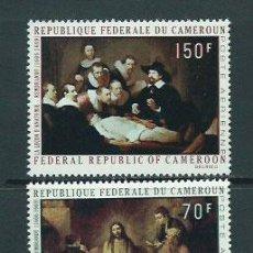 Sellos: CAMERUN - AEREO YVERT 169/70 ** MNH PINTURAS. Lote 154149989