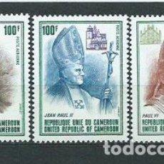 Sellos: CAMERUN - AEREO YVERT 296/8 ** MNH PAPAS. Lote 154149997