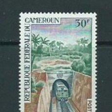 Sellos: CAMERUN - AEREO YVERT 115 ** MNH. Lote 154150001