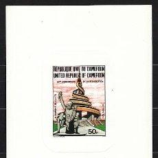 Sellos: PRUEBAS DE LUJO - CAMERUN CORREO YVERT 677. Lote 154150013