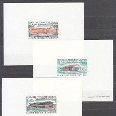 Sellos: PRUEBAS DE LUJO - CAMERUN AEREO YVERT 133/5 ARQUITECTURA. Lote 154150025