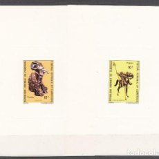 Sellos: PRUEBAS DE LUJO - CAMERUN CORREO YVERT 507/8. Lote 154150037