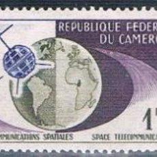 Sellos: CAMERUN 1963 / 68 - YVERT 361 + 363 + 456 ( ** ). Lote 155059814