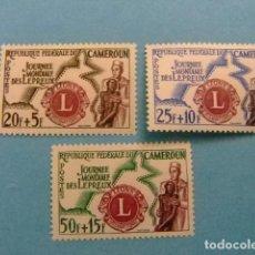 Sellos: CAMERUN 1962 DIA MUNDIAL DEL LEPROSO LION INTERNACIONAL YVERT 335 / 37 ** MNH. Lote 155869958
