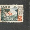 Sellos: CAMERUN COLONIA FRANCESA YVERT NUM. 308 USADO. Lote 160377206