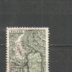 Timbres: CAMERUN COLONIA FRANCESA YVERT NUM. 309 USADO. Lote 160377298