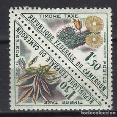 Francobolli: CAMERÚN 1963 - FLORES - SELLO DE TAXA EN PAREJA - MNH**. Lote 171817537