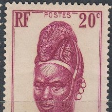 Sellos: CAMERUN COLONIA FRANCESA IVERT Nº 169, MUJER DE LAMIDO, N'GAOUNDERE, NUEVO SIN GOMA. Lote 182308817
