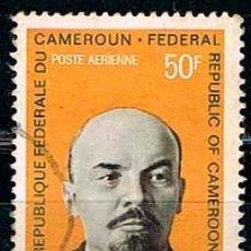 Sellos: CAMERUN, Nº 605, 10º ANIVERSARIO DEL NACIMIENTO DE LENIN, USADO. Lote 182309413